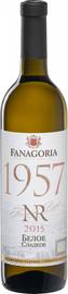 Вино столовое белое сладкое «Фанагория Номерной резерв»