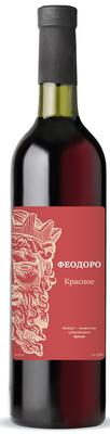 Вино столовое красное сухое «Феодоро»