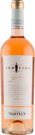 Вино столовое розовое сухое «Individo Cabernet Sauvignon Merlot»
