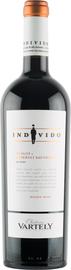 Вино столовое красное сухое «Individo Merlot Cabernet Sauvignon»