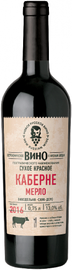 Вино красное сухое  «Гастрономическое Каберне Мерло»