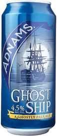 Пиво «Adnams Ghost Ship» в жестяной банке