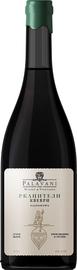 Вино белое сухое «Ркацители Квеври»