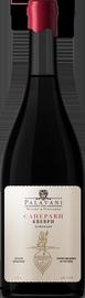 Вино красное сухое «Saperavi kvevri»