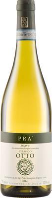 Вино белое сухое «Soave Classico Otto» 2017 г.