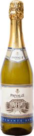Вино игристое белое брют «Privalle Italia Spumate Brut»