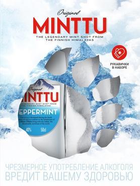 Ликер «Minttu Peppermint» в подарочной упаковке с рукавицами