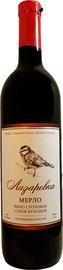 Вино столовое красное сухое «Лазаревка Мерло »