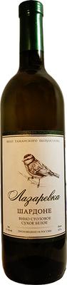 Вино столовое белое сухое  «Лазаревка Шардоне»