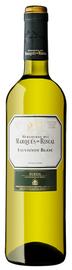 Вино белое сухое «Marques de Riscal Sauvignon» 2017 г.