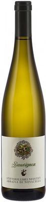 Вино белое сухое «Sauvignon Abbazia di Novacella» 2017 г.