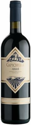 Вино красное сухое  «Assaje» 2014 г.