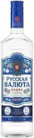 Водка «Русская валюта Платинум»