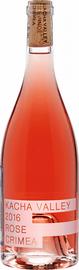 Вино розовое сухое «Kacha Valley Rose Esse Satera»