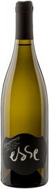 Вино белое сухое «Esse Gewurztraminer white dry»