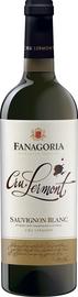 Вино белое сухое «Крю Лермонт Совиньон Блан Фанагории»