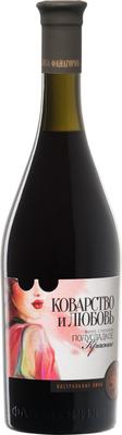 Вино столовое красное полусладкое «Коварство и Любовь, 1 л»