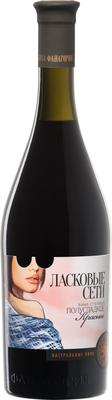 Вино столовое красное полусладкое «Ласковые Сети»
