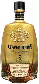 Коньяк российский «Sherry Barrel»