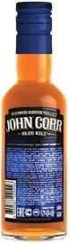Виски российский «John Corr Blue Kilt»