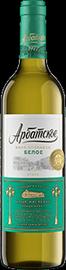Вино столовое белое сухое «Арбатское»