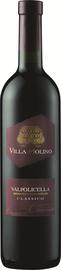 Вино красное полусухое «Valpolicella Classico Villa Molino» 2014 г.