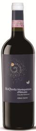 Вино красное полусухое «Montepulciano d'Abruzzo Colline Teramane Alta Quota Gran Sasso»