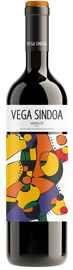 Вино красное сухое «Merlot Navarra Vega Sindoa Nekeas» 2016 г.
