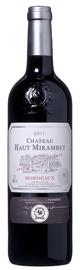 Вино красное сухое «Chateau Haut Mirambet Bordeaux» 2014 г.