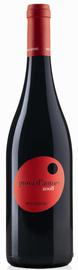 Вино красное полусухое «Prova d'Autore Umbria Roccafiore»