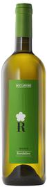 Вино белое сухое «Grechetto Fiordaliso Bianco Umbria Roccafiore»