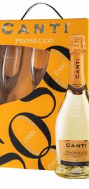 Вино игристое белое сухое «Canti Prosecco» 2018 г., подарочный набор с двумя бокалами