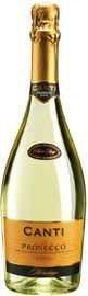 Вино игристое белое сухое «Canti Prosecco» 2018 г.