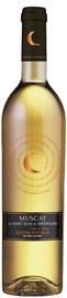 Вино белое сладкое «Coeur de Muscat de Saint Jean de Minervois» 2016 г.