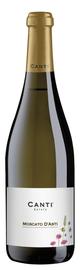 Вино игристое белое сладкое «Moscato d'Asti» 2017 г.