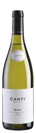 Вино белое сухое «Canti Gavi» 2017 г.