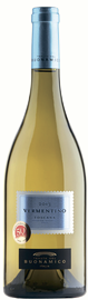 Вино белое сухое «Vermentino Toscana Buonamico» 2016 г.