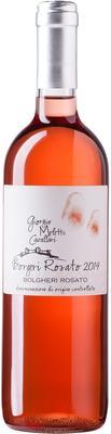 Вино розовое сухое «Rosato Bolgheri Giorgio Meletti Cavallari» 2017 г.