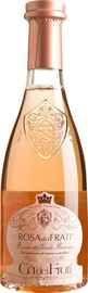 Вино розовое полусухое «Rosa dei Frati» 2017 г.