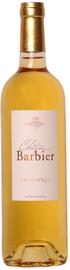 Вино белое сладкое «Chateau Barbier Sauternes» 2007 г.