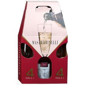 Вино игристое розовое полусладкое «Mastro Binelli Rosato» в подарочной упаковке с 2-мя бокалами