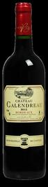 Вино красное сухое «Chateau Calendreau Bordeaux» 2017 г.