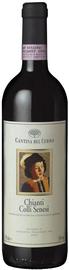 Вино красное сухое «Chianti Colli Senesi» 2017 г.