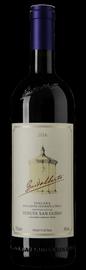 Вино красное сухое «Guidalberto» 2016 г.