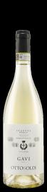 Вино белое сухое «Ottosoldi Gavi» 2017 г.