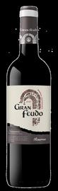 Вино красное сухое «Gran Feudo Reserva» 2012 г.