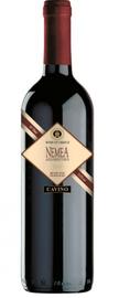 Вино красное сухое «Nemea Agiorgitico» 2016 г.