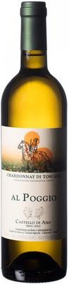 Вино белое сухое «Al Poggio» 2016 г.