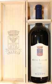 Вино красное сухое «Cum Laude Sant Antimo» 2014 г.