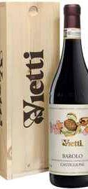 Вино красное сухое «Barolo Castiglione » 2014 г., в деревянной подарочной упаковке